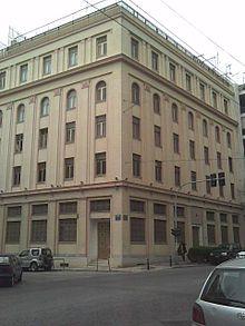Το Ελευθεροτεκτονικό Μέγαρο της Μεγάλης Στοάς της Ελλάδας, στην Αθήνα.