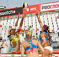 Grand Slam Moscow 2012, Set 3 - 059.jpg