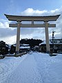 Grand torii on Miyamaebashi Bridge in front of Sakurayama Hachiman Shrine.jpg