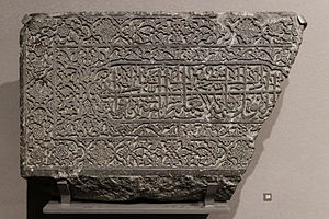 Sultan Said Khan - Grave marker on engraved basalt of Sultan Said Khan from the Louvre Museum in Paris, France