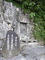 Grave of Mitsuba Tabuki and Momoto Fumiagari 01.jpg