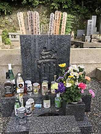 Yasujirō Ozu - Ozu's grave at Engaku-ji, Kamakura in 2018.