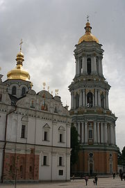 Great Lavra Belltower.jpg