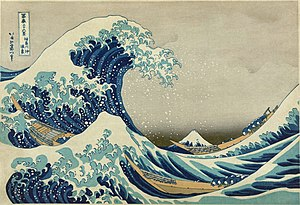 1832 in art - Katsushika Hokusai, The Great Wave off Kanagawa from the Thirty-six Views of Mount Fuji color woodcut, 10 1/8 × 14 15/16 inches (25.7 x 37.9 cm); Metropolitan Museum of Art, New York