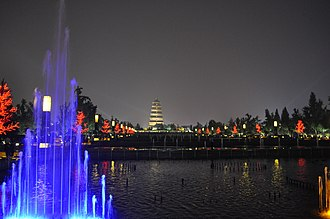 Giant Wild Goose Pagoda - Image: Great wild goose pagoda by night from park