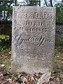Greer (Joseph), Bethany Cemetery, 2015-10-09, 01.jpg