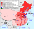Guèrra Civila Chinesa (1946-1950).png