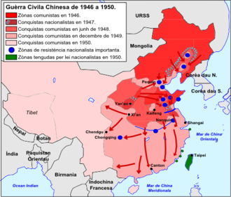 Map of the Chinese Civil War (1946-1950) Guerra Civila Chinesa (1946-1950).png