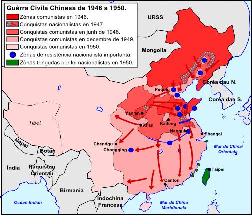 Guèrra Civila Chinesa (1946-1950)