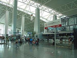 Departure Lobby of Guangzhou Baiyun Internatio...