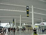 Guangzhou Baiyun International Airport Terminal 2 Departure Lobby 201807 02.jpg