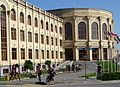Gyumri city hall, Armenia (June 2015).jpg