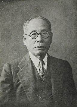 HIRAO Hachisaburo
