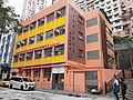 HK 上環 Sheung Wan 必列者士街 Bridges Street 香港西區婦女福利會 Women's Welfare Club Western District HK Kindergarten March 2020 SS2 02.jpg