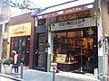 HK 中環 Central Soho 士丹頓街 Staunton Street shops Twist n Portobello Dec-2011 Ip4.jpg