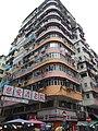 HK 深水埗 Sham Shui Po 福華街 Fuk Wa Street 北河街 Pei Ho Street Fuk On Building shop 7-Eleven December 2018 SSG.jpg