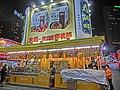 HK 銅鑼灣 CWB 維園 Victoria Park HKBPE 工展會 Hong Kong Brands and Products Expo stall booth Sau Tao brand Dec-2013.JPG