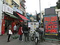 HK 長洲 Cheung Chau San Hing Praya Road Tai Hing Tai Road Dec-2013 ZR2 shop sign seafood restaurant.JPG