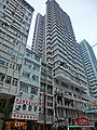 HK Bus 10 tour view 480 King's Road KT 01 昌明洋樓 King's Towers North Point facade Mar-2013.JPG