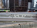 HK Bus 10 view Central to Wan Chai to Causeway Bay September 2019 SSG 02.jpg