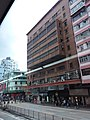 HK Bus 111 tour view WC Hung Hom Hong Chong Rd Chatham Road Ma Tau Chung Kok May 2019 SSG 39.jpg