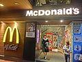 HK CWB 銅鑼灣道 Tung Lo Wan Road evening shop McDonalds Restaurant name sign Nov-2013.JPG