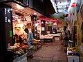 HK Central 嘉咸街 Graham Street Market 結志街 Gage Street Taste of Graham shop Man Kee Dec 2016 Lnv2.jpg