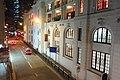 HK Central night 舊中區警署 Ex-Central Police Station 奧卑利街 Old Bailey Street footbridge 荷李活道 Hollywood Road June 2018 IX2 大館 Tai Kwun 07.jpg
