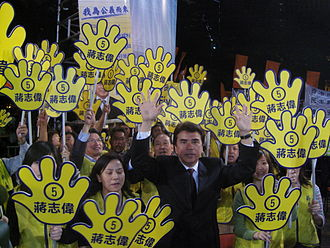 2007 Hong Kong Island by-election - Stanley Chiang's supporters