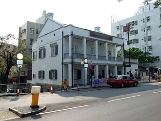 Declared monuments of Hong Kong - Image: HK Old Stanley Police Station