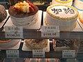 HK SYP 西營盤 Sai Ying Pun 德輔道西 Des Voeux Road West cake bakery yellow shop January 2021 SS2.jpg