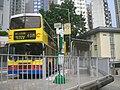 HK Sheung Wan Bonham Road CityBus 40M stop Hospital Road view.JPG