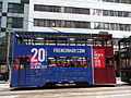 HK Sheung Wan Des Voeux Road Central tram body Le French May 2012.JPG