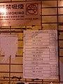 HK TKO 坑口 Hang Hau 常寧路 Sheung Ning Road Hang Hau Bus Station October 2020 SS2 13.jpg