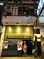 HK TST night Ashley Road 亞士厘道 Ned Kelley's Last Stand restaurant Auss Sept-2012.JPG
