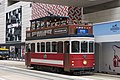 HK Tramways 68 at Ice House Street (20181212105402).jpg