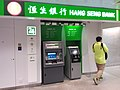 HK WCN 灣仔北 Wan Chai North Immigration Tower Hang Seng Bank Teller machines green sign January 2020 SSG 02.jpg