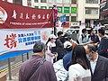 HK Wan Chai Johnston Road visitors 愛國者治理香港 Patriots governing Hong Kong March 2021 SS2 03.jpg