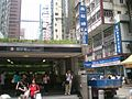 HK Wan Chai Panasonic Agent near MTR Station.JPG