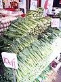 HK Yuen Long New Street shop outdoor market goods choi sum 菜蕊 October 2016 Lnv 02.jpg
