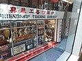 HK bus 26 tour view Sheung Wan Hollywood Road shop January 2021 SS2 01.jpg