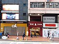HK tram view CWB Causeway Bay Yee Wo Street CSL shop February 2019 SSG.jpg