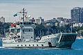 HMAS Labuan (L 128).jpg