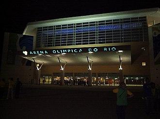 Jeunesse Arena - Image: HSBC Arena (Pan 2007)