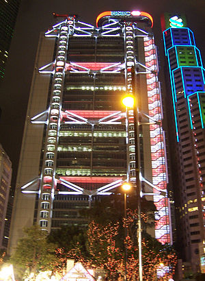 HSBC HK night
