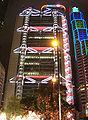 HSBC HK night.jpg