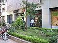 HSBC branch in Islamabad.jpg