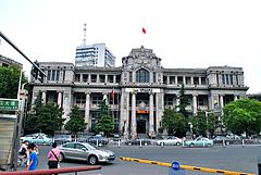 HSBC building in Hankou 2.jpg