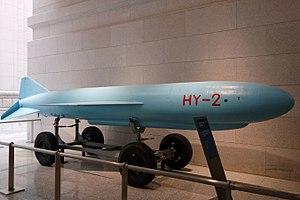 Silkworm (missile) - HY-2 Missile
