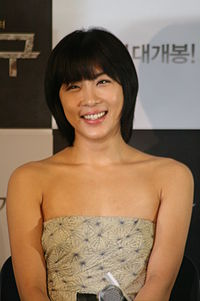 Ha Ji-won on 26 July 2011 (4).jpg